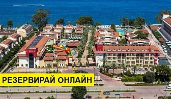 Самолетна почивка в Турция! 7 нощувки на човек на база Ultra all inclusive в Crystal Aura Beach Resort & Spa 5*, Кемер, Турска ривиера с двупосочен чартърен полет от София
