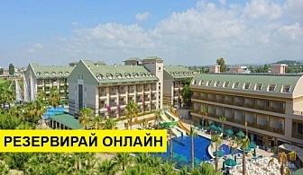 Самолетна почивка в Турция! 7 нощувки на човек на база All inclusive в Can Garden Resort 4*, Сиде, Турска ривиера с двупосочен чартърен полет от София