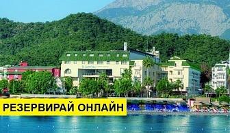 Самолетна почивка в Турция! 7 нощувки на човек на база All inclusive в L'ancora Beach Hotel 4*, Кемер, Турска ривиера с двупосочен чартърен полет от София