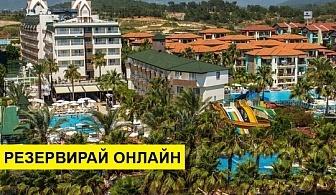 Самолетна почивка в Турция! 7 нощувки на човек на база Ultra all inclusive в Galeri Resort Hotel  5*, Алания, Турска ривиера с двупосочен чартърен полет от София