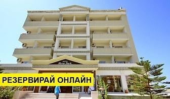 Самолетна почивка в Турция! 7 нощувки на човек на база All inclusive в Z Hotels Side Town Hotel 4*, Сиде, Турска ривиера с двупосочен чартърен полет от София