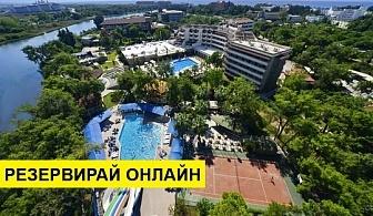 Самолетна почивка в Турция! 7 нощувки на човек на база All inclusive в Linda Resort Hotel 5*, Сиде, Турска ривиера с двупосочен чартърен полет от София