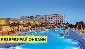 Самолетна почивка в Турция! 7 нощувки на човек на база All inclusive във Von Resort Golden Coast 5*, Сиде, Турска ривиера с двупосочен чартърен полет от София