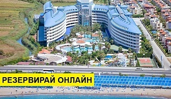 Самолетна почивка в Турция! 7 нощувки на човек на база Ultra all inclusive в Crystal Admiral Resort Suites & Spa 5*, Сиде, Турска ривиера с двупосочен чартърен полет от София