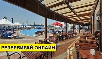 Самолетна почивка в Турция! 7 нощувки на човек на база All inclusive в Cenger Beach Resort & Spa 5*, Сиде, Турска ривиера с двупосочен чартърен полет от София