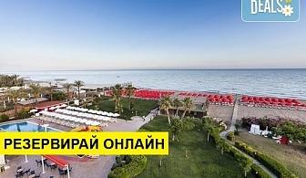 Самолетна почивка в Турция! 7 нощувки на човек на база Ultra all inclusive в Throne Seagate Belek Hotel 5*, Белек, Турска ривиера с двупосочен чартърен полет от София