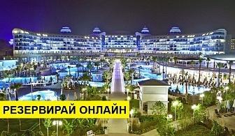 Самолетна почивка в Турция! 4 нощувки на човек на база Ultra all inclusive в Sueno Hotels Deluxe Belek 5*, Белек, Турска ривиера с двупосочен чартърен полет от София