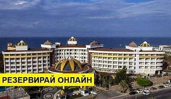 Самолетна почивка в Турция! 7 нощувки на човек на база All inclusive в Side Alegria Hotel & Spa 5*, Сиде, Турска ривиера с двупосочен чартърен полет от София
