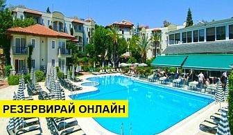 Самолетна почивка в Турция! 7 нощувки на човек на база All inclusive в Gardenia Beach Hotel 4*, Алания, Турска ривиера с двупосочен чартърен полет от София