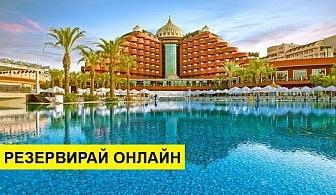Самолетна почивка в Турция! 4 нощувки на човек на база Ultra all inclusive в Delphin Palace Hotel 5*, Лара, Турска ривиера с двупосочен чартърен полет от София