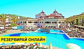 Самолетна почивка в Турция! 7 нощувки на човек на база All inclusive в Aydinbey Famous Resort 5*, Кемер, Турска ривиера с двупосочен чартърен полет от София