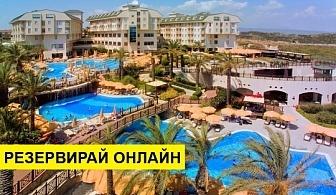 Самолетна почивка в Турция! 7 нощувки на човек на база All inclusive в Novum Garden Side 5*, Сиде, Турска ривиера с двупосочен чартърен полет от София