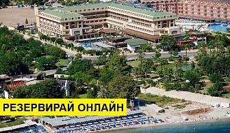 Самолетна почивка в Турция! 7 нощувки на човек на база Ultra all inclusive в Crystal De Luxe Resort & Spa 5*, Кемер, Турска ривиера с двупосочен чартърен полет от София