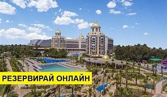 Самолетна почивка в Турция! 4 нощувки на човек на база Ultra all inclusive в Delphin Be Grand Resort 5*, Лара, Турска ривиера с двупосочен чартърен полет от София