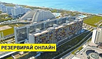 Самолетна почивка в Турция! 5 нощувки на човек на база Ultra all inclusive в Kervansaray Lara Hotel 5*, Лара, Турска ривиера с двупосочен чартърен полет от София
