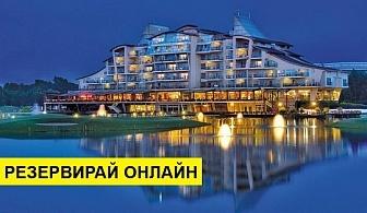 Самолетна почивка в Турция! 5 нощувки на човек на база Ultra all inclusive в Sueno Hotels Golf Belek 5*, Белек, Турска ривиера с двупосочен чартърен полет от София