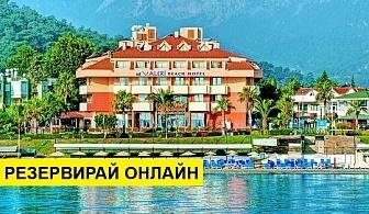 Самолетна почивка в Турция! 7 нощувки на човек на база All inclusive във Valeri Beach Hotel 4*, Кемер, Турска ривиера с двупосочен чартърен полет от София