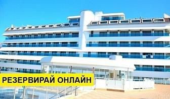 Самолетна почивка в Турция! 7 нощувки на човек на база Ultra all inclusive в Drita Hotel Resort & Spa 5*, Анталия, Турска ривиера с двупосочен чартърен полет от София