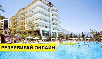Самолетна почивка в Турция! 7 нощувки на човек на база All inclusive в Grand Ring Hotel 5*, Кемер, Турска ривиера с двупосочен чартърен полет от София