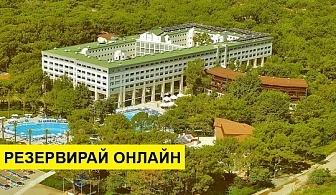 Самолетна почивка в Турция! 7 нощувки на човек на база Ultra all inclusive в Mirada Del Mar Hotel 5*, Кемер, Турска ривиера с двупосочен чартърен полет от София