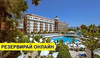 Самолетна почивка в Турция! 7 нощувки на човек на база All inclusive в Saphir Hotel & Villas 4*, Алания, Турска ривиера с двупосочен чартърен полет от София