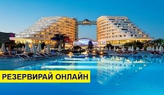 Самолетна почивка в Турция! 5 нощувки на човек на база All inclusive в Miracle Resort Hotel 5*, Анталия, Турска ривиера с двупосочен чартърен полет от София