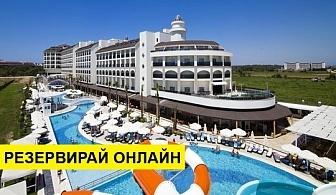 Самолетна почивка в Турция! 5 нощувки на човек на база All inclusive в Port River Hotel & Spa 5*, Сиде, Турска ривиера с двупосочен чартърен полет от София