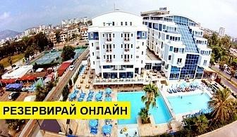 Самолетна почивка в Турция! 5 нощувки на човек на база All inclusive в Sealife Family Resort Hotel 5*, Анталия, Турска ривиера с двупосочен чартърен полет от София