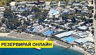 Самолетна почивка в Турция! 7 нощувки на човек на база Ultra all inclusive във Voyage Torba 5*, Бодрум, Егейска Турция с двупосочен чартърен полет от София