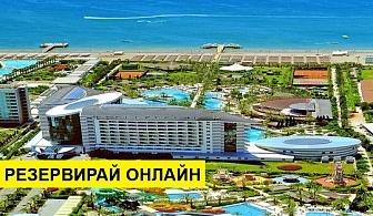 Самолетна почивка в Турция! 7 нощувки на човек на база Ultra all inclusive в Royal Wings Hotel 5*, Лара, Турска ривиера с двупосочен чартърен полет от София