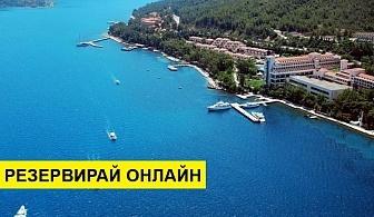 Самолетна почивка в Турция! 7 нощувки на човек на база All inclusive в Labranda Mares Marmaris 5*, Мармарис, Егейска Турция с двупосочен чартърен полет от София