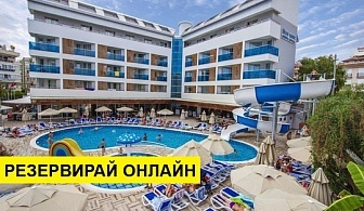 Самолетна почивка в Турция! 7 нощувки на човек на база All inclusive в Blue Wave Suite Hotel 4*, Анталия, Турска ривиера с двупосочен чартърен полет от София