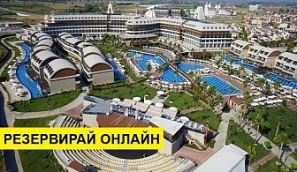 Самолетна почивка в Турция! 7 нощувки на човек на база Ultra all inclusive в Club Magic Life Jacaranda Imperial  5*, Сиде, Турска ривиера с двупосочен чартърен полет от София