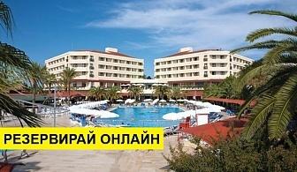 Самолетна почивка в Турция! 7 нощувки на човек на база All inclusive в Miramare Beach Hotel 4*, Сиде, Турска ривиера с двупосочен чартърен полет от София