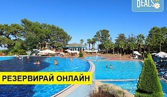 Самолетна почивка в Турция! 7 нощувки на човек на база All inclusive в Club Salima 5*, Кемер, Турска ривиера с двупосочен чартърен полет от Варна