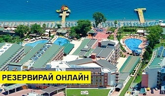 Самолетна почивка в Турция! 7 нощувки на човек на база All inclusive в Pgs Rose Residence Beach 5*, Кемер, Турска ривиера с двупосочен чартърен полет от София