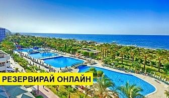 Самолетна почивка в Турция! 7 нощувки на човек на база Ultra all inclusive в Mc Arancia Resort Hotel 5*, Анталия, Турска ривиера с двупосочен чартърен полет от Варна