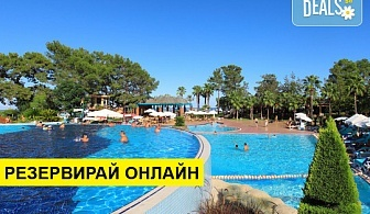Самолетна почивка в Турция! 7 нощувки на човек на база All inclusive в Club Salima 5*, Кемер, Турска ривиера с двупосочен чартърен полет от София