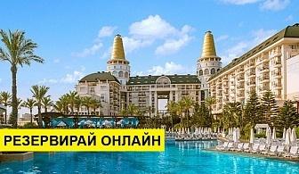 Самолетна почивка в Турция! 7 нощувки на човек на база Ultra all inclusive в Delphin Diva Premiere 5*, Лара, Турска ривиера с двупосочен чартърен полет от Варна