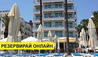 Самолетна почивка в Турция! 7 нощувки на човек на база All inclusive в Marmaris Begonville Beach Hotel 3*, Мармарис, Егейска Турция с двупосочен чартърен полет от София