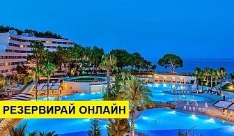 Самолетна почивка в Турция! 7 нощувки на човек на база Ultra all inclusive в Rixos Premium Tekirova 5*, Кемер, Турска ривиера с двупосочен чартърен полет от София
