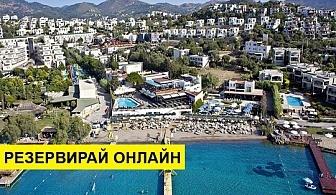 Самолетна почивка в Турция! 7 нощувки на човек на база All inclusive в Cactus Fleur Beach Club 4*, Бодрум, Егейска Турция с двупосочен чартърен полет от София