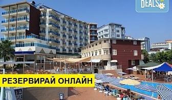 Самолетна почивка в Турция! 7 нощувки на човек на база All inclusive в Maya World Beach Hotel (ex. Akin Paradise Hotel) 4*, Алания, Турска ривиера с двупосочен чартърен полет от Варна