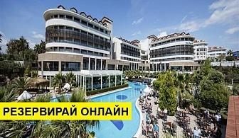 Самолетна почивка в Турция! 7 нощувки на човек на база Ultra all inclusive в Alba Royal Hotel 5*, Сиде, Турска ривиера с двупосочен чартърен полет от Варна