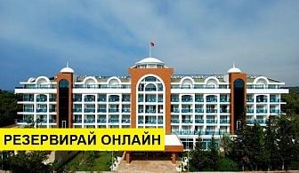 Самолетна почивка в Турция! 7 нощувки на човек на база All inclusive в Maya World Side 4*, Сиде, Турска ривиера с двупосочен чартърен полет от Варна