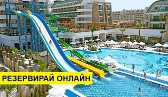 Самолетна почивка в Турция! 7 нощувки на човек на база Ultra all inclusive в Crystal Water World Resort & Spa 5*, Белек, Турска ривиера с двупосочен чартърен полет от Варна