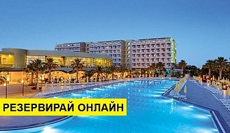 Самолетна почивка в Турция! 7 нощувки на човек на база All inclusive във Von Resort Golden Coast 5*, Сиде, Турска ривиера с двупосочен чартърен полет от Варна