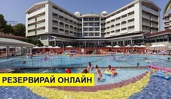 Самолетна почивка в Турция! 7 нощувки на човек на база All inclusive в Hane Hotel 4*, Сиде, Турска ривиера с двупосочен чартърен полет от Варна