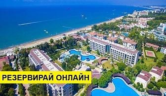 Самолетна почивка в Турция! 7 нощувки на човек на база Ultra all inclusive в Horus Paradise Luxury Resort 5*, Сиде, Турска ривиера с двупосочен чартърен полет от Варна