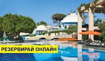 Самолетна почивка в Турция! 7 нощувки на човек на база Ultra all inclusive в Limak Atlantis De Luxe Hotel & Resort 5*, Белек, Турска ривиера с двупосочен чартърен полет от София